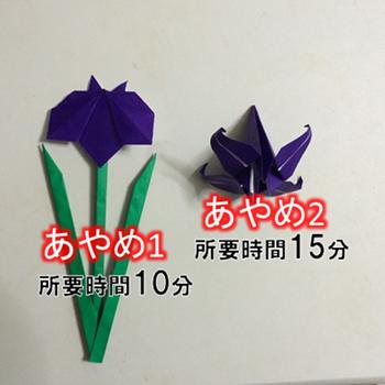 origami.onl