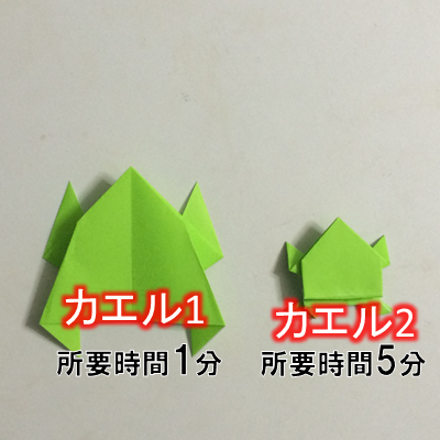 origami.onl